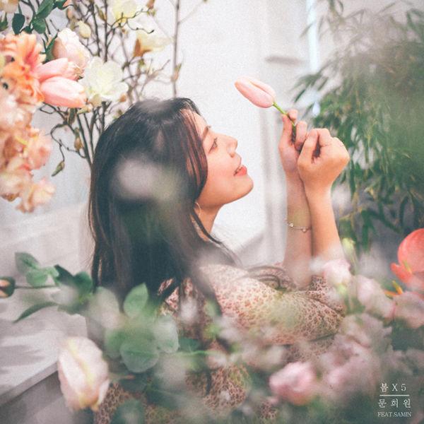 MOON HEE WON – Spring X 5 (feat. SAMIN) – Single
