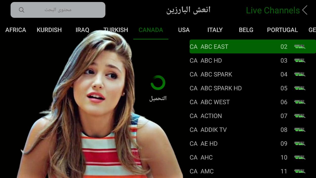 شاهد المئات من القنوات العربية والامريكية والبريطانيه المشفرة مجانا