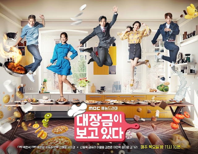 Dwonload Dae Jang Geum Is Watching - Original Soundtrack (OST)