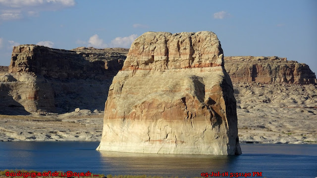 Lone Rock Beach in Lake Powell