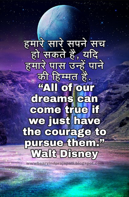 201 Motivational Quotes Images | Inspirational Quotes Images | Aru Update Your Life