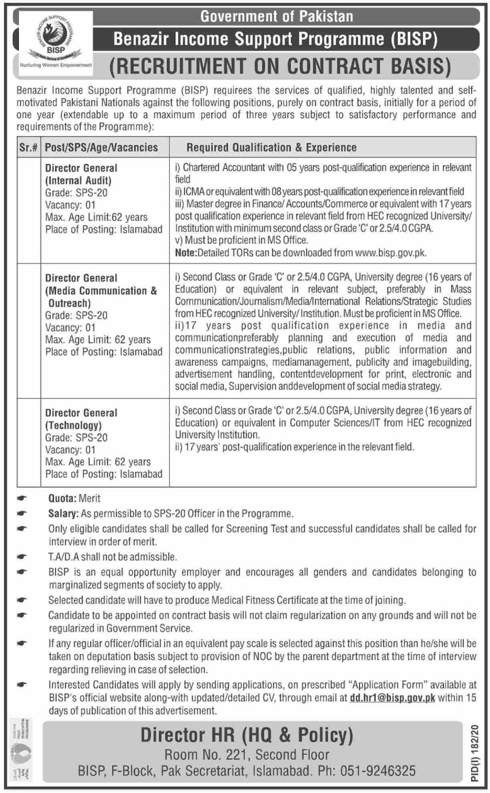 Benazir Income Support Programme Latest jobs 2020