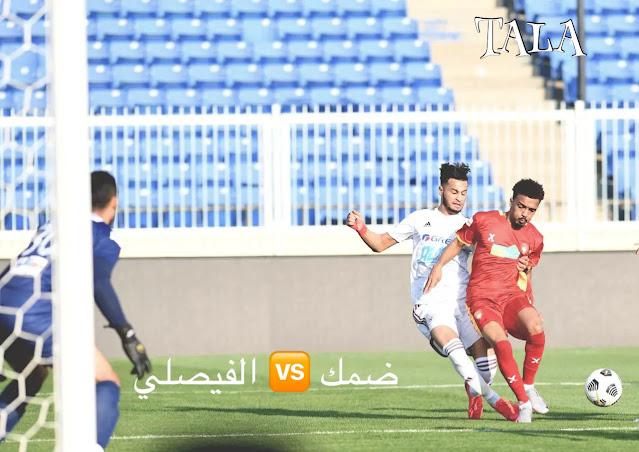 تعادل سلبي بين ضمك و الفيصلي ضمن منافسات الجولة الرابعة من الدوري السعودي