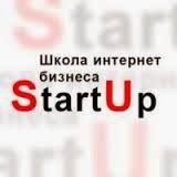 http://www.iozarabotke.ru/2013/12/u-tts-tvoy-start-kurs-startup-2-.-0.html