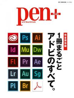 Pen+ シリーズ