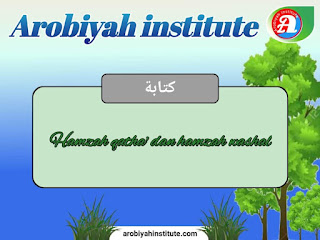 hamzah qatha' dan hamzah washal