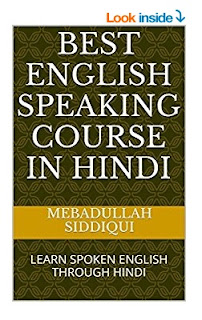 Hindi To English Speaking Ebook