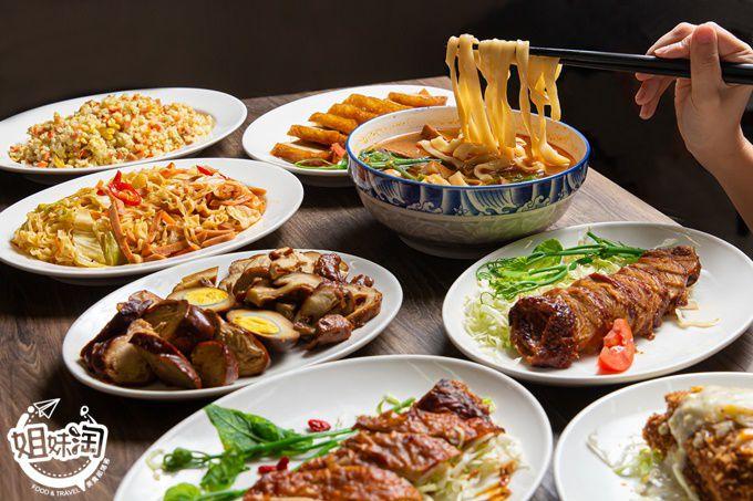 葷食主義也欲罷不能的蔬食料理,脆皮燒鴨口感逼真,爆漿起司豬排療癒人心,香港廚神親自掌廚的蔬食餐廳-頤貞觀