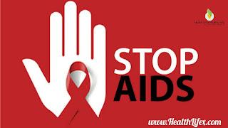 एड्स का पक्का इलाज 2020 | Aids Ke Lakshan | Aids Kaise Hota Hai | Hiv Ka Ilaj | Hiv Ke Lakshan.