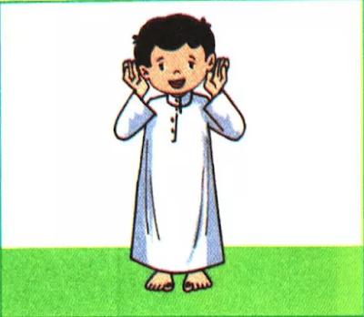 كيفية الصلاة الصحيحة بالصور للرجال والنساء - تعليم الصلاة بالصور