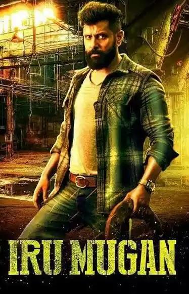 International Rowdy Iru Mugan (2013) BluRay Hindi Dual 480p 720p