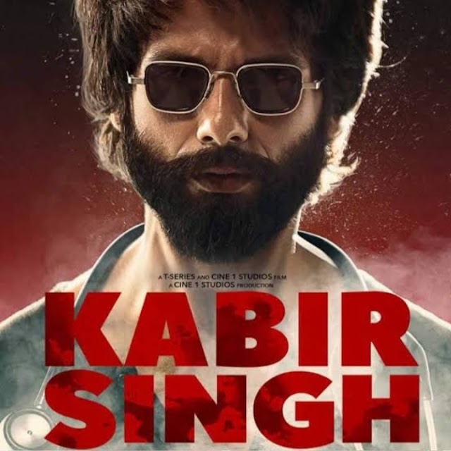 How to Download kabir Singh movie - 2019 in free