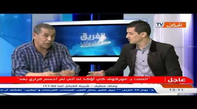 VIDÉO. Ali Bencheikh « Vous ramenez des joueurs depuis la France et vous dit on a réalisé »