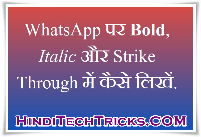 How-To-Write-Bold-Italic-Strike-On-WhatsApp-In-Hindi