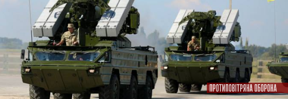 Сухопутні війська збільшать протиповітряну складову