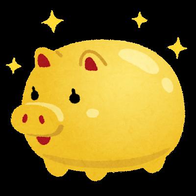金の豚のイラスト