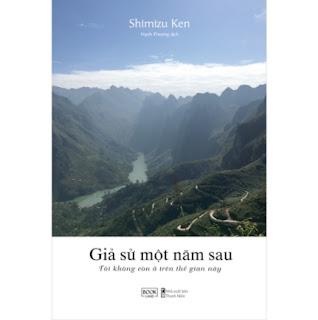 Giả Sử Một Năm Sau Tôi Không Còn Ở Trên Thế Gian Này ebook PDF-EPUB-AWZ3-PRC-MOBI