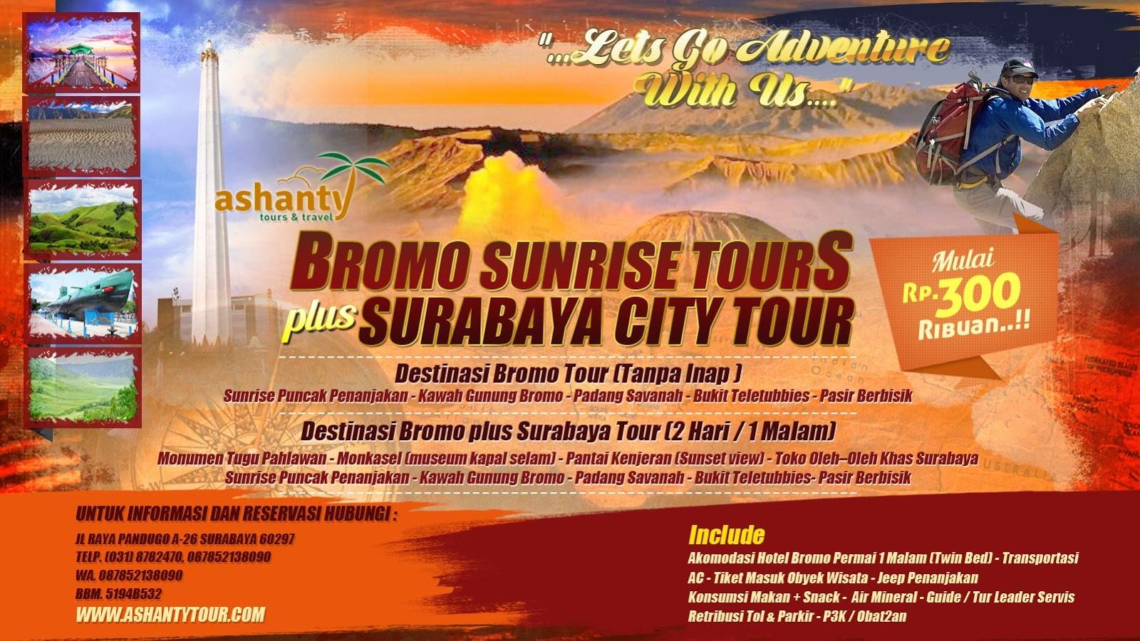 tour bromo murah dari surabaya, paket wisata bromo dari surabaya, paket liburan ke bromo dari surabaya