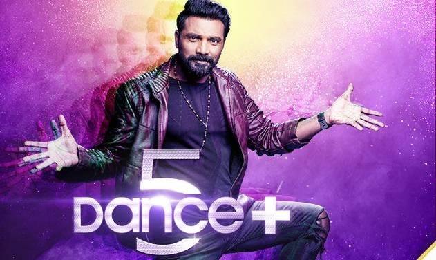 Dance plus 5 auditions