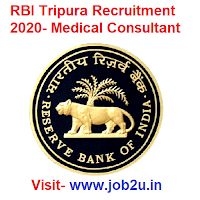 RBI Tripura Recruitment 2020, Medical Consultant