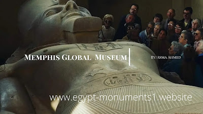 Memphis Global Museum 1
