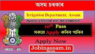 Irrigation Department Assam