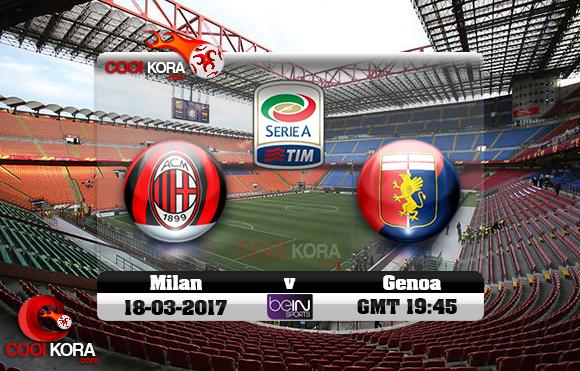 مشاهدة مباراة ميلان وجنوى اليوم 18-3-2017 في الدوري الإيطالي
