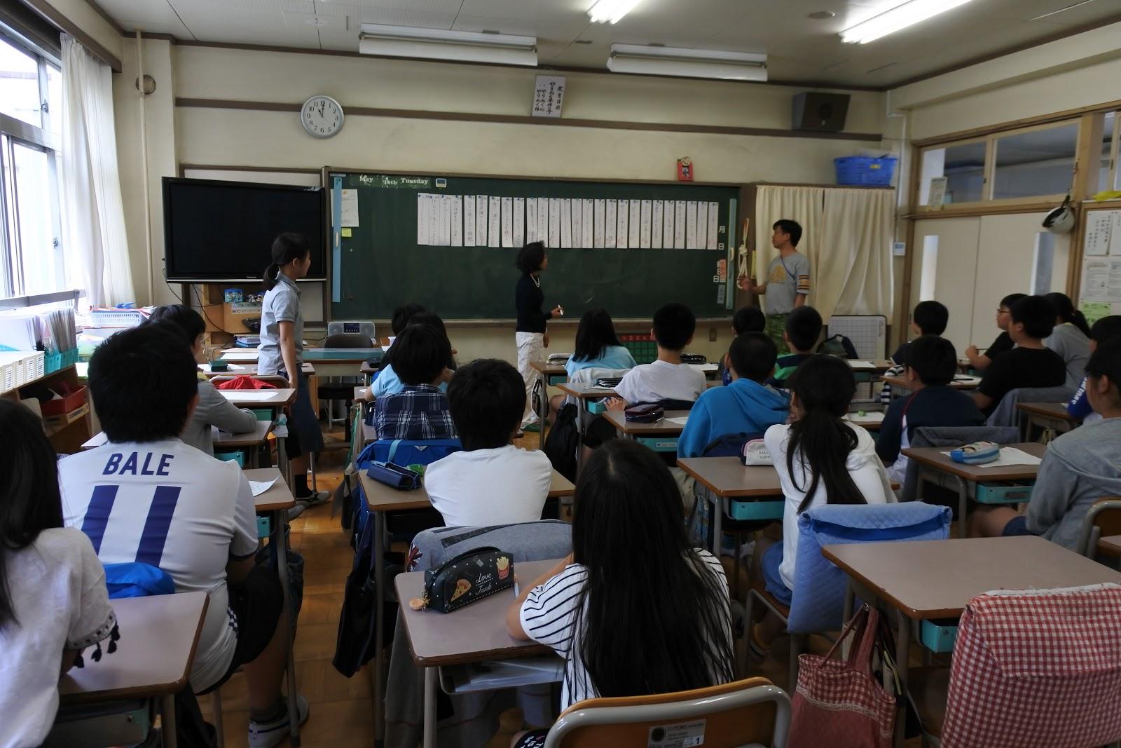 江戸川区立平井小学校