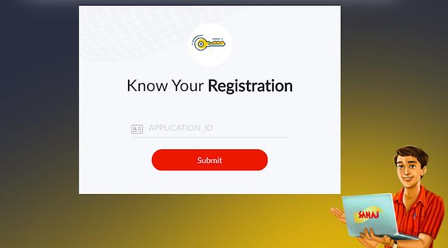 How to Check Tathya Mitra Kendra Registration Status
