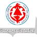 Dhaka Sishu Hospital job circular 2019_ dhakasishuhopital.com