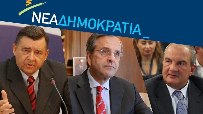 ΝΔ: Διχάζουν τα σχέδια Σαμαρά για αμφίπλευρη διεύρυνση
