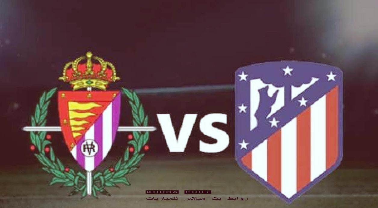 موعد مباراة بلد الوليد وأتلتيكو مدريد  فى الدوري الإسباني