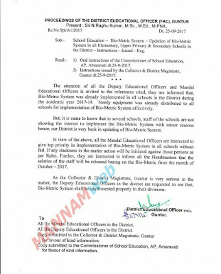 Updation of Bio-metric system in all elementary and UPS, HS. And the salaries of the staff be released basing on the Bio Metric, RC.SPL/DEO GUNTUR,Dt.25/9/17