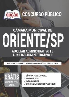 Apostila Concurso Câmara de Oriente SP 2020 PDF Edital Online Inscrições