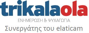 trikalaola