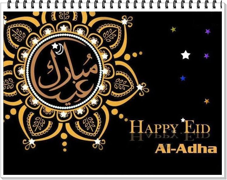 Download gambar Ucapan Selamat hari raya Idul Adha 2016