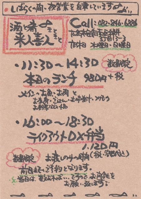 https://www.bishamon7.com/member/ka/kitokito/1.pdf
