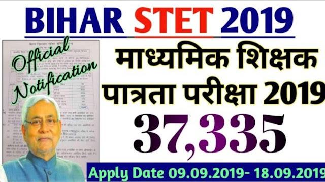 Bihar TET 2019: 37335 Vacancies| Last Date to Apply | Apply Now
