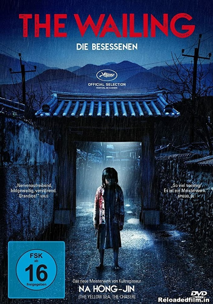 The Wailing (2016) Full Movie Download in Hindi Dubbed 1080p 720p 480p