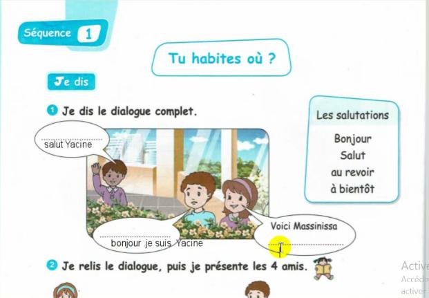 حلول دفتر الأنشطة في اللغة الفرنسية للسنة الرابعة ابتدائي  الجيل الثاني