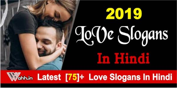 Love-Slogans-In-Hindi