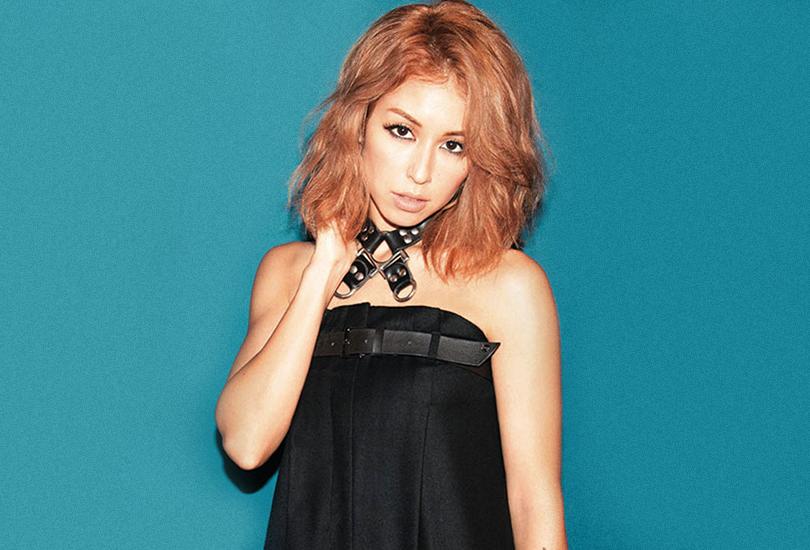 Album review: Beni - Fortune | Random J Pop