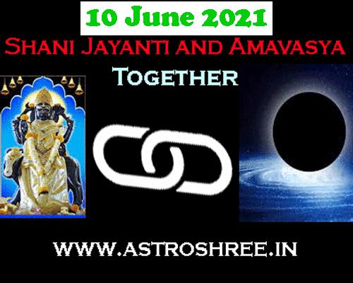 Significance of Amavasya With Shani Jayanti 2021