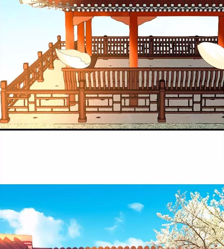 Quyền Phi Chi Đế Y Phong Hoa chap 1.2 - Trang 40