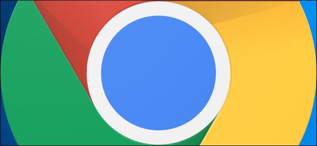 صورة مقرّبة لشعار Google Chrome على خلفية زرقاء.