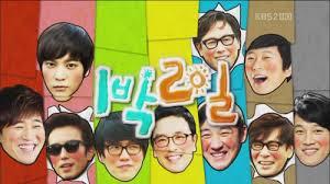 Inilah 6 Variety Show Korea Paling Terpopuler di Dunia