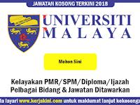 Jawatan Kosong 2018 Universiti Malaya (UM) - Terbuka PMR/SPM/Diploma/Ijazah