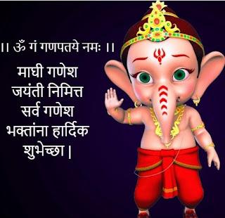 Happy Ganesh Chaturthi Status For Whatapp