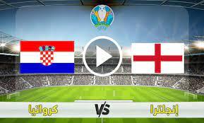 مشاهدة مباراة إنجلترا وكرواتيا بث مباشر بتاريخ 13-06-2021 يورو 2020