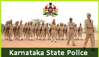 CAR/DAR POLICE CONSTABLE ADMIT CARD RELEASED OUT